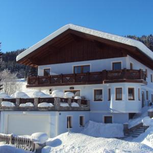 Fotos del hotel: Familie Fritzenwallner, Altenmarkt im Pongau