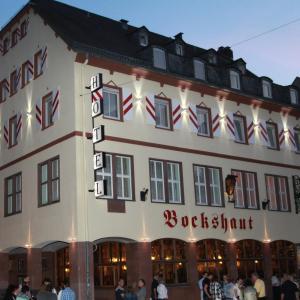 Hotelbilleder: Bockshaut, Darmstadt