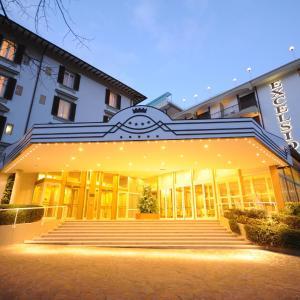 酒店图片: Grand Hotel Excelsior, 基安奇安诺泰尔梅