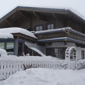 Hotellikuvia: Appartements Reiter, Piesendorf