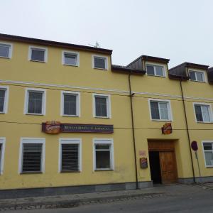 Hotel Pictures: Penzion U kaplicky, Olomouc