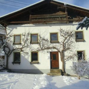 酒店图片: Anderlerhof, 奥贝朴菲斯
