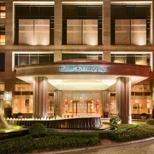 Hotel Pictures: Hilton Chongqing, Chongqing