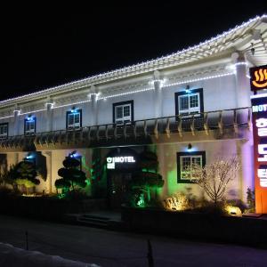 Zdjęcia hotelu: Hill Motel, Gyeongju
