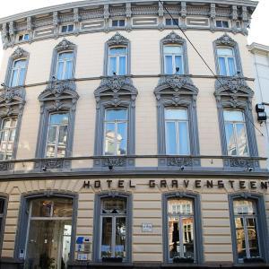 酒店图片: Hotel Gravensteen, 根特