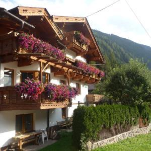 酒店图片: Familie Neunhäuserer, 施图拜河谷新施蒂夫特