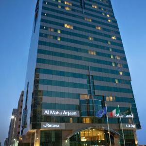 ホテル写真: Al Maha Arjaan by Rotana, アブダビ