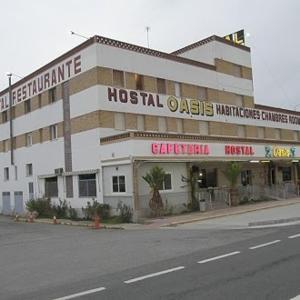 Фотографии отеля: Hostal Oasis, Fraga