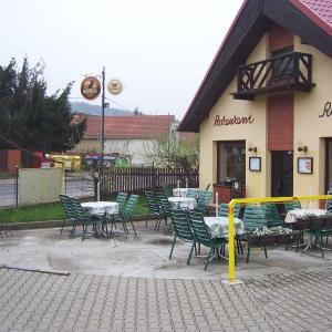 Hotel Pictures: Pension Rubín, Psáry