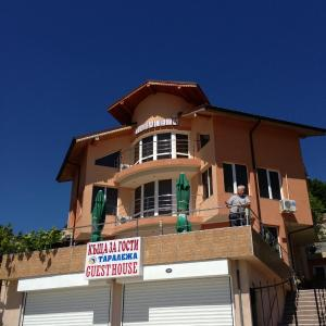 Fotos de l'hotel: Guest House Taraleja, Balchik