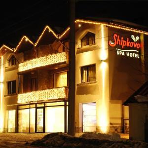 Foto Hotel: Shipkovo Spa Hotel, Shipkovo