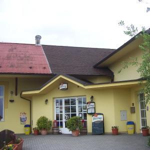 Hotel Pictures: Restaurace Bowling Rakovec, Řepiště