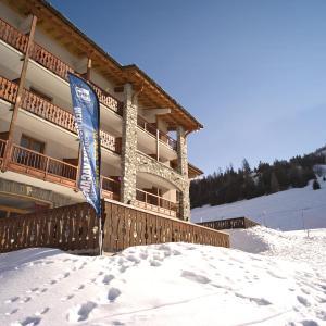 Hotel Pictures: Hôtel Club mmv Le Val Cenis ***, Lanslebourg-Mont-Cenis