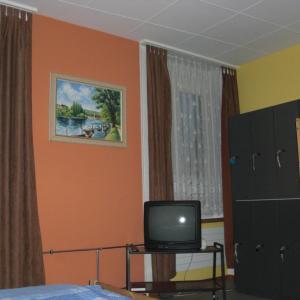 Hotel Pictures: Back-Packer Federnhut, Schaffhausen