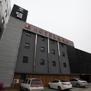 Zdjęcia hotelu: Hotel Ramses, Suwon