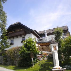 Hotel Pictures: Haus Kocher, Mariapfarr