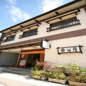 Zdjęcia hotelu: Minshuku Kuwataniya, Takayama
