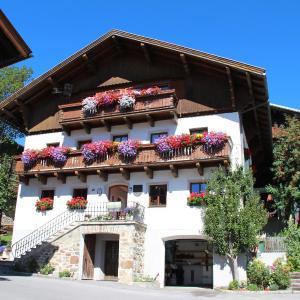 Photos de l'hôtel: Nigglhofer, Obertilliach