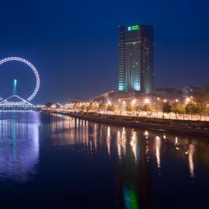 Fotos del hotel: Holiday Inn Tianjin Riverside, Tianjin