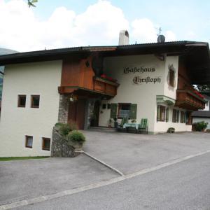 ホテル写真: Gästehaus Christoph, Ried im Zillertal