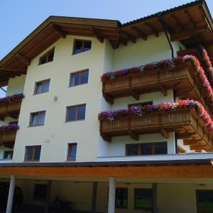 酒店图片: Apparthotel Stoanerhof, Uderns