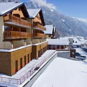 Φωτογραφίες: Berg-Spa & Hotel Zamangspitze, Sankt Gallenkirch