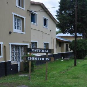 酒店图片: Hostería Chimehuin, Junín de los Andes