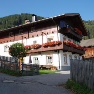 Fotos de l'hotel: Bucherhof, Obertilliach