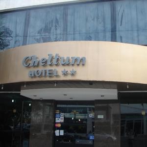 Zdjęcia hotelu: Cheltum Hotel, Trelew