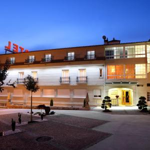 Hotel Pictures: Hotel A Queimada, Parada