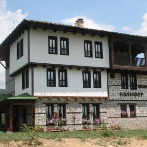 Hotelfoto's: Family Hotel Kalifer, Kalofer