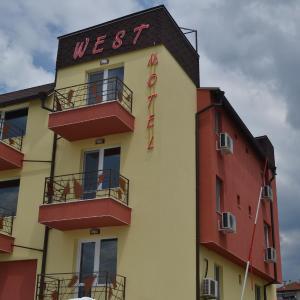 ホテル写真: Motel West, ブラゴエヴグラト