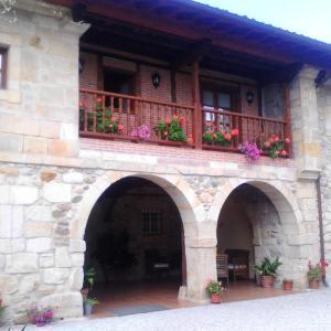 Hotel Pictures: La Posada de Maria, Villanueva de la Peña
