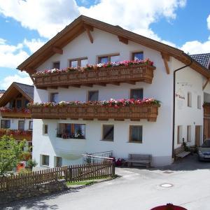 Фотографии отеля: Apart Haus Bernardes, Фис