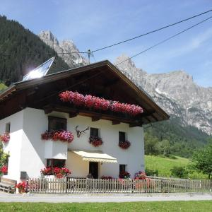 Hotelbilleder: Pirschenhof, Gschnitz
