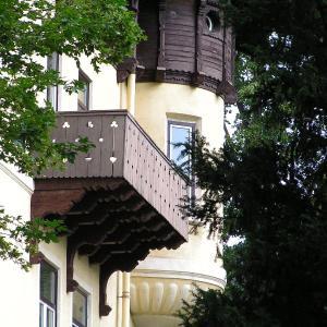 Zdjęcia hotelu: Hotel Marienhof, Reichenau