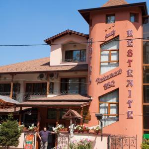 Hotellbilder: Kestenite Family Hotel, Samokov