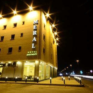 Fotos de l'hotel: Meral Al Rass Hotel Apartments, Al Rass