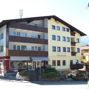 Hotelbilder: Appartement Kirchenwirt, Reith im Alpbachtal