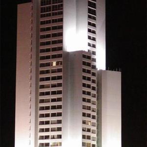 Hotelbilder: Capital Plaza Hotel, Ankara