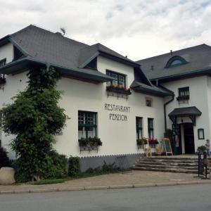 Hotel Pictures: Pension Brusenka, Bystřice pod Hostýnem
