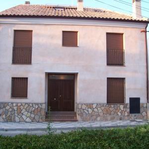 Hotel Pictures: Apartamentos Rurales Romero, Nohales