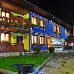 Fotografie hotelů: Hotel Rai, Koprivshtitsa