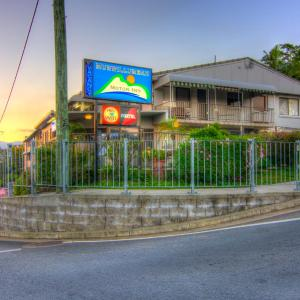 ホテル写真: Econo Lodge Murwillumbah, マーウィランバ