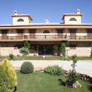 Hotel Pictures: Los Nogales, Pozo Alcón