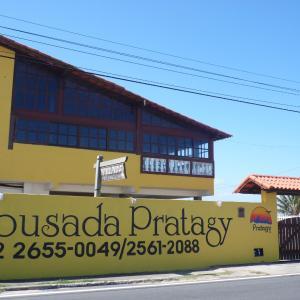 Hotel Pictures: Pousada Pratagy, Saquarema