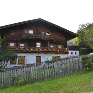 Fotos de l'hotel: Bauernhof Bachrain, Taxenbach