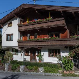 Φωτογραφίες: Alpbach Apartments, Reith im Alpbachtal