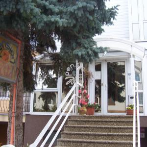 Hotel Pictures: Pension Zita, Znojmo