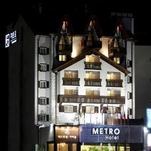 Fotografie hotelů: Cheonan Metro Tourist Hotel, Cheonan